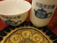 中国茶教室20130721_03
