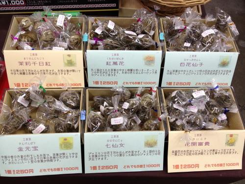 良く売れる工芸茶