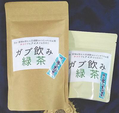 ガブ飲み緑茶