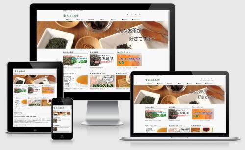 武谷清風堂ホームページ