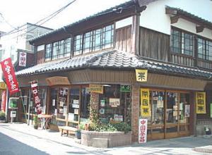 武谷清風堂店舗イメージ