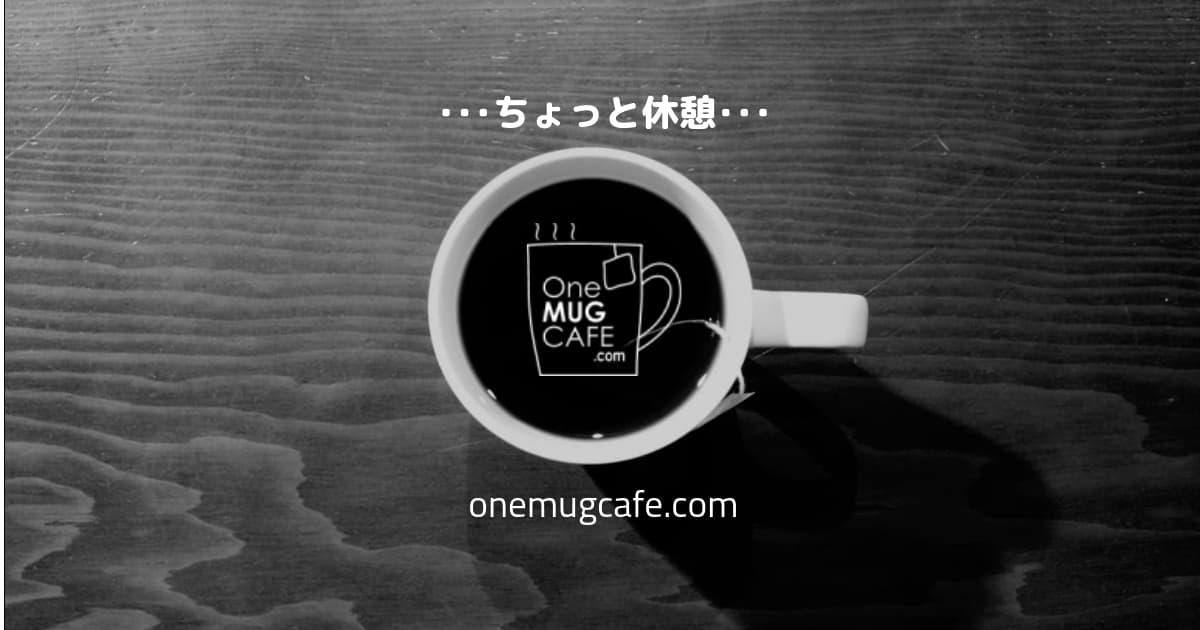 山口県山口市 カフェ One MUG CAFE