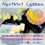 7月の和菓子教室(練り切り教室)