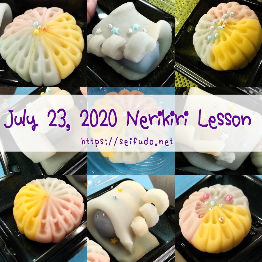 2020年7月の練り切り教室