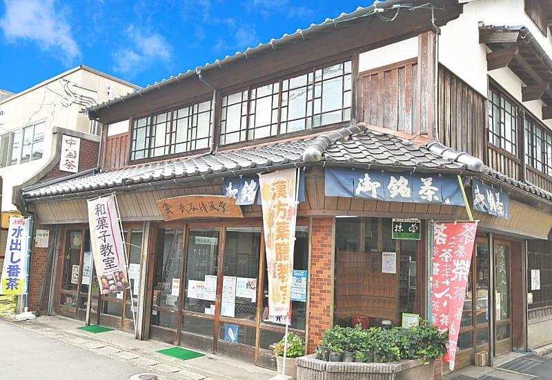 武谷清風堂店舗情報